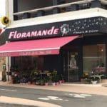 Floramande